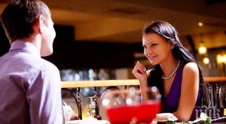 5 неща, които мъжете тайно забелязват в жените