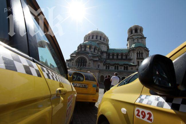 """Таксита """"копърки"""" пак искат по-висока цена - таванът да е 1,60 лв."""