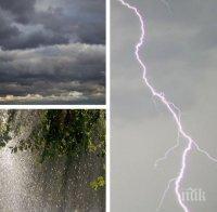МАЙСКИ КАПРИЗИ! Дъждовете и гръмотевиците постепенно ще спрат, но температурите ще паднат до 18 градуса