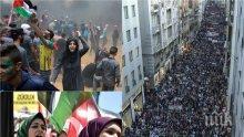 """""""Пребиха"""" Тръмп на протест в Истанбул"""