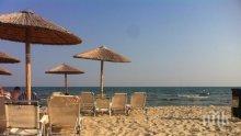 На плаж – още в края на май