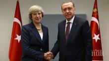 Тереза Мей прие турския президент Ердоган