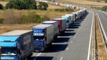 Превозвачи плашат с протест, блокират София с 1000 камиона и автобуса