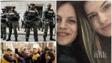 ЕКСКЛУЗИВНО! Мистерията с изчезналите български момичета в Америка се заплита, замесена е могъща престъпна банда