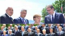 ГОРЕЩО В ПИК TV! Борисов след срещата с евролидерите: Да бъдем единни! Както Ангела Меркел каза - един лист да не може да мине между нас (ОБНОВЕНА)