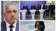 ИЗВЪНРЕДНО В ПИК TV! ГЕРБ отвърна на удара на БСП за превозвачите - социалистите направили последен опит да хвърлят сянка върху европредседателството (ОБНОВЕНА)