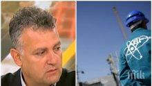 """ЕКСКЛУЗИВНО! Енергиен експерт от ГЕРБ с гореща информация за старта на АЕЦ """"Белене"""""""