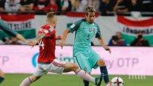 Португалски футболист отказа участие на Световното първенство заради умора