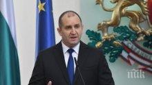 Румен Радев посреща шефа на Европейската сметна палата в президентството