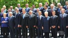 ИЗВЪНРЕДНО В ПИК TV! Невероятни новини от НДК, шеметен успех за Борисов и пълно единение на ЕС и Западните Балкани - ето цялата декларация от срещата на върха (ОБНОВЕНА)