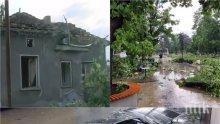 БЕДСТВИЕ! Ураган отнесе покриви в Плевенско: Беше страшно, истински апокалипсис (СНИМКИ)