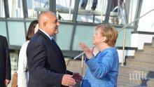 ИЗВЪНРЕДНО В ПИК TV! Европа на крака при Борисов - премиерът посреща Тереза Мей, Орбан, Бабиш, Макрон и Меркел (ОБНОВЕНА/СНИМКИ)