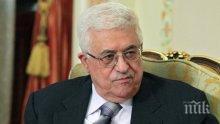 Палестинската автономия привика посланиците си в четири европейски държави