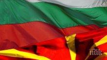 """Експресно проучване на """"Галъп""""! Българите – солидарни с Македония, Западните Балкани харесват България (ГРАФИКИ)"""