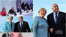 НОВО НАЧАЛО ЗА БЪЛГАРИЯ! Борисов се нареди до великите мъже в историята ни – постави родината ни в центъра на света и голямата политика, рамо до рамо с великите сили