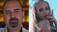 ЖЕСТОКО ПАДЕНИЕ! Орхан Мурад надмина дъщеря си по вулгарност (ВИДЕО 18+)
