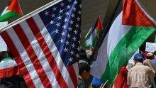 Администрацията на Палестина отзова представителя си от Вашингтон