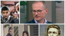 ИЗВЪНРЕДНО! Българските магистрати в комбина с хулителя на Левски! Вицепремиерът Валери Симеонов изригна: Съдиите са корумпирани тарикати (ОБНОВЕНА)
