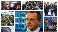 САМО В ПИК TV! Бившият син лъв Иван Сотиров с разтърсващи разкрития за оставката на Лукарски, побоищата и разрухата в СДС
