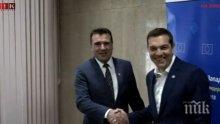 ПЪРВО В ПИК TV! София е арена на помирение между Гърция и Македония, Ципрас и Заев си стиснаха ръцете