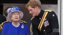 Принц Хари е най-харесваният от британското кралско семейство