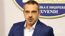 Погнаха бивш албански вътрешен министър за наркотрафик