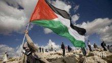 Палестина отзова посланиците си в четири европейски страни