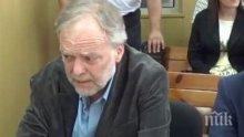 Върнаха делото срещу главния архитект на Асеновград на прокуратурата