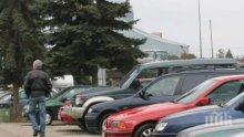 1500 лв. за ВИП номер на автомобила
