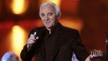 НЕУМОРЕН! Изписаха 93-годишния Азнавур от болницата, легендата подновява турнетата си