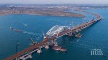 УНИКАЛНО СЪОРЪЖЕНИЕ! Пускат движението по Кримския мост! Путин реже лентата (ВИДЕО)