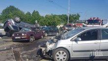 ИЗВЪНРЕДНО! Зверско верижно меле във Варна - шест коли се нанизаха, има ранени (УЖАСЯВАЩИ СНИМКИ)