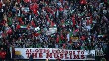 Многохиляден протест срещу САЩ в Истанбул