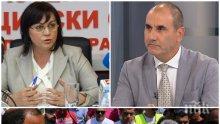 "ГОРЕЩА ТЕМА! Цветан Цветанов нахока БСП за ""яхването"" на протеста на транспортните работници"