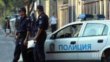 Важно! Сериозни мерки за сигурност в София, заради срещата на върха ЕС-Западни Балкани