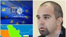 САМО В ПИК! Първан Симеонов с горещ коментар за срещата на лидерите, свикана от Борисов - какво спечели България от европредседателството и какво е бъдещето на Балканите
