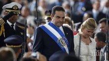 Прокуратурата на Салвадор повдигна обвинения срещу бивш президент на страната