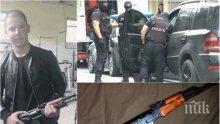 """ЕКШЪН В СМОЛЯН! Маскирани полицаи арестуваха абитуриент с """"Калашников"""""""