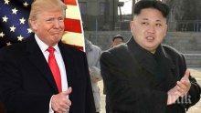 Северна Корея заплаши да анулира срещата си на върха с Доналд Тръмп