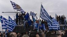 Пенсионерите в Гърция отново на протест, искат да им орежат парите
