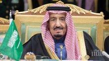 Саудитска Арабия скача срещу решението на Доналд Тръмп да премести посолството на САЩ в Ерусалим