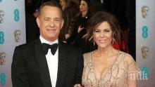 Обама и Опра Уинфри поляха 30-годишния брак на Том Ханкс