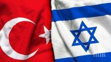 Израел изгони турския консул в Ерусалим