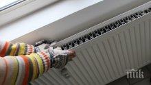 147 души се жалвали в КЕВР срещу Топлофикация