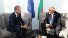 """Лидерите на ЕС със споразумение за """"единен подход"""" за запазване на ядрената сделка с Иран"""