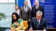 Европейските партии с нови правила за финансиране