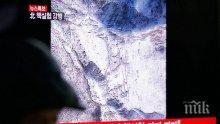 Зрелище: Северна Корея започна демонтирането на ядрения си полигон