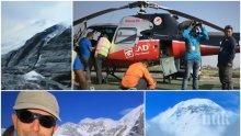 Хеликоптери отново търсят Боян Петров