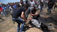 Броят на загиналите в Ивицата Газа палестинци достигна 59