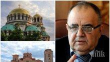 БОМБА В ПИК! Проф. Божидар Димитров с взривяващ коментар: Охридска архиепископия няма, протестиращите са национални предатели! Джендърите да се скрият!